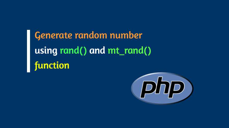 php generate random number